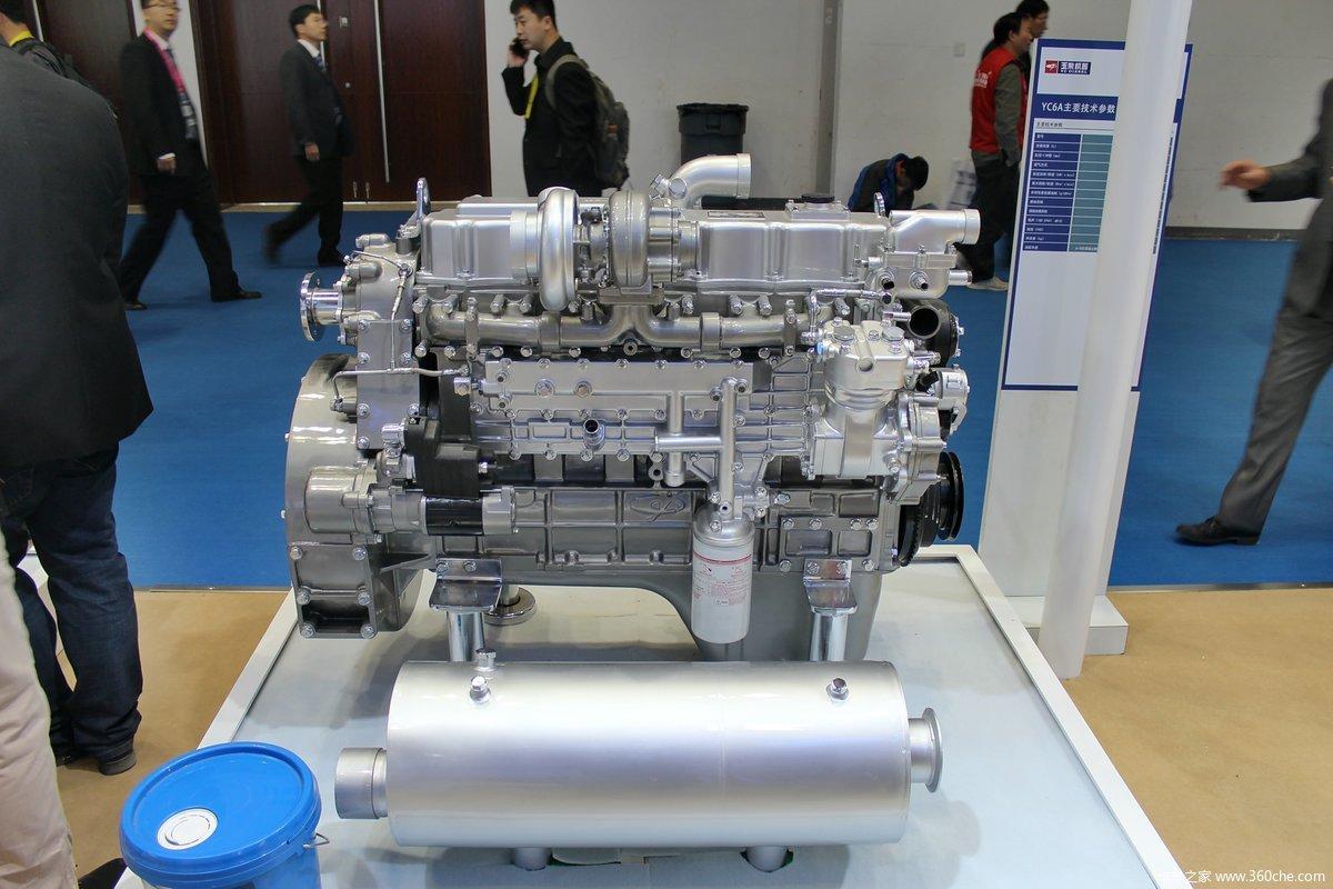 > 2015年车展与活动 > 2015 中国国际内燃机及零部件展览会 > 玉柴图片