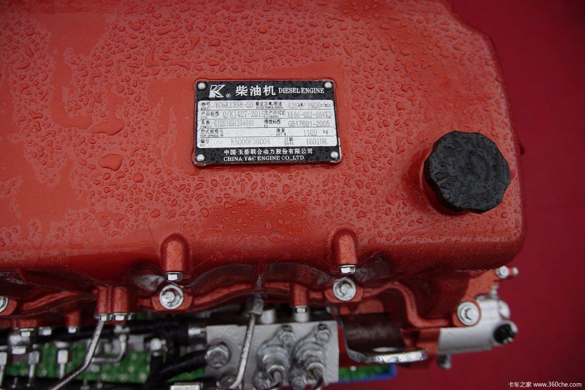 玉柴yc6k1358-50发动机图片