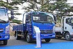 凯马 凯捷HM3 4X2 4.16米自卸车(www.js77888.com)