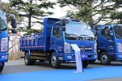 凯马 HK8福运来 4X2 3.95米自卸车(www.js77888.com)