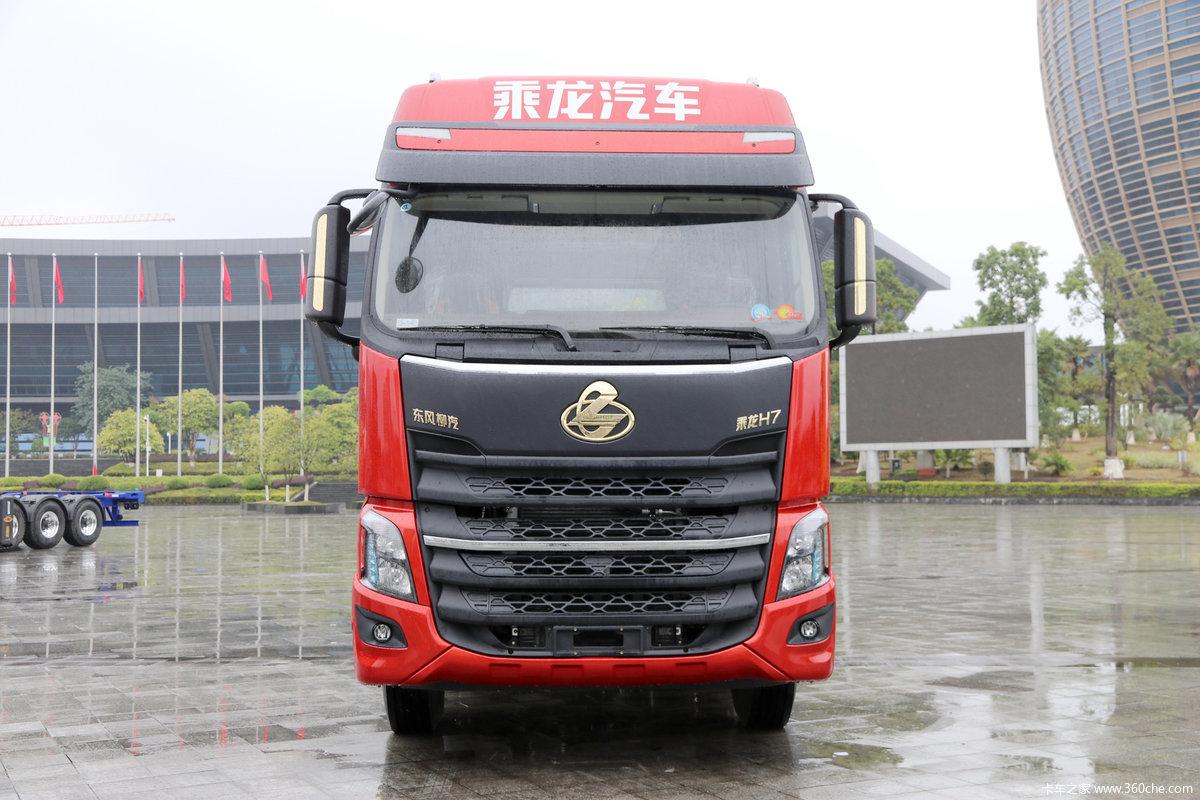 乘龙h7 2019款 560马力 6x4牵引车