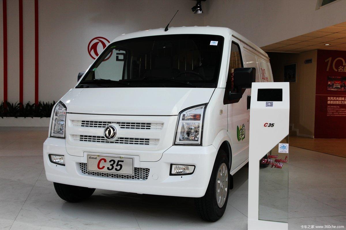 东风小康c35 封闭厢式货车图片