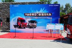2014一汽解放轻卡节油环保中国行