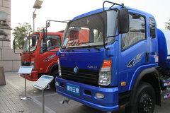 2011中国重汽商务大会
