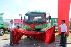 2015开瑞绿卡五十铃新品中山上市