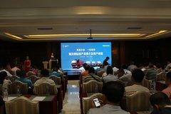 2015瑞沃产品推介及用户体验