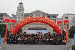 2011徐工汽车商务大会(2月28日)