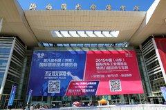 2015济南卡车展