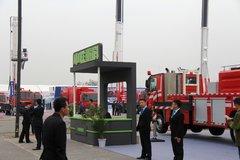 2015国际消防设备展