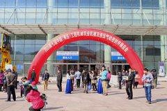 2016第七届青岛机械及配件展览会