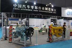 2016上海法兰克福零配件展