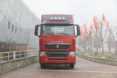 2017中国重汽集团商务大会