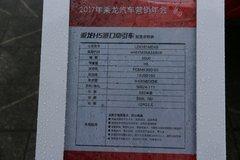 东风柳汽 乘龙H5 4X2 牵引车