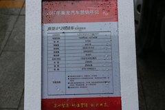 东风柳汽 乘龙M3 4X2 厢式载货车