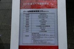 东风柳汽 乘龙H7 8X4 城建渣土车