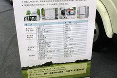 武汉车展纯电车盘点