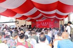 2018北京国际房车展开幕典礼