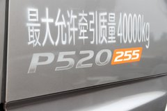 四川现代 Xcient创虎重卡 2018款 520马力 6X4牵引车