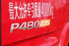 四川现代 Xcient创虎重卡 2018款 480马力 6X4牵引车