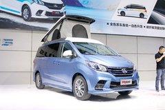 广州国际汽车展上汽大通房车展台