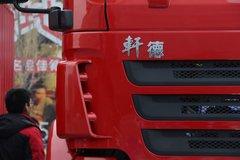 陕汽轩德X3 270马力 6X2载货车