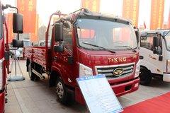 唐骏 K7系列 4X2单排栏板轻卡(国六)
