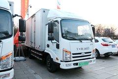 唐骏 T1系列 4X2 6T 纯电动厢式载货车