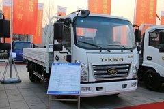 唐骏 K3系列 130马力 单排栏板轻卡(国六)