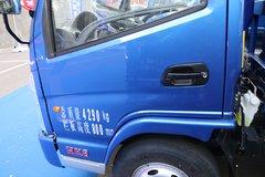 凯马 HK8福运来 4X2 3.95米自卸车(国六)
