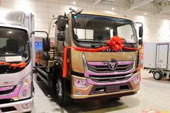 奥铃9系CTS 210马力 排半栏板载货车