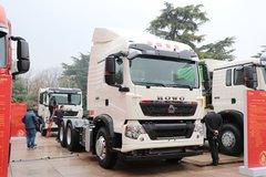 2020年中国重汽商务年会