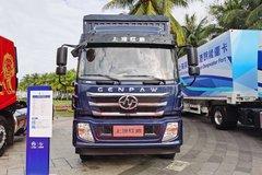 杰豹 280马力 4X2 9.8米厢式载货车