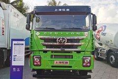 杰狮C6 380马力 8X4 6.8米LNG自卸车(国六)