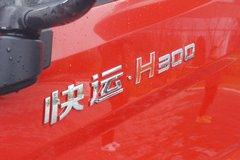 跃进 快运H300 150马力 3.15米双排栏板轻卡(国六)