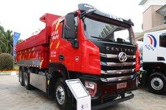 杰狮H6 350马力 6X4 5.6米自卸车(国六)