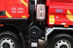 杰虎H6 360马力 8X4 6.8米LNG自卸车(国六)