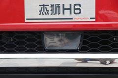 杰狮H6 560马力 6X4牵引车(国六)