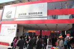 2012上海工程机械展Bauma China 2012