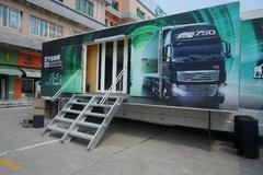 2013沃尔沃卡车驾驶员公开课(4月-8月)