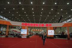 2012武汉国际商用车展
